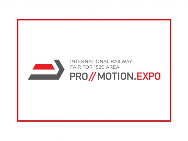 Business program of «PRO//Motion.Expo» is announced