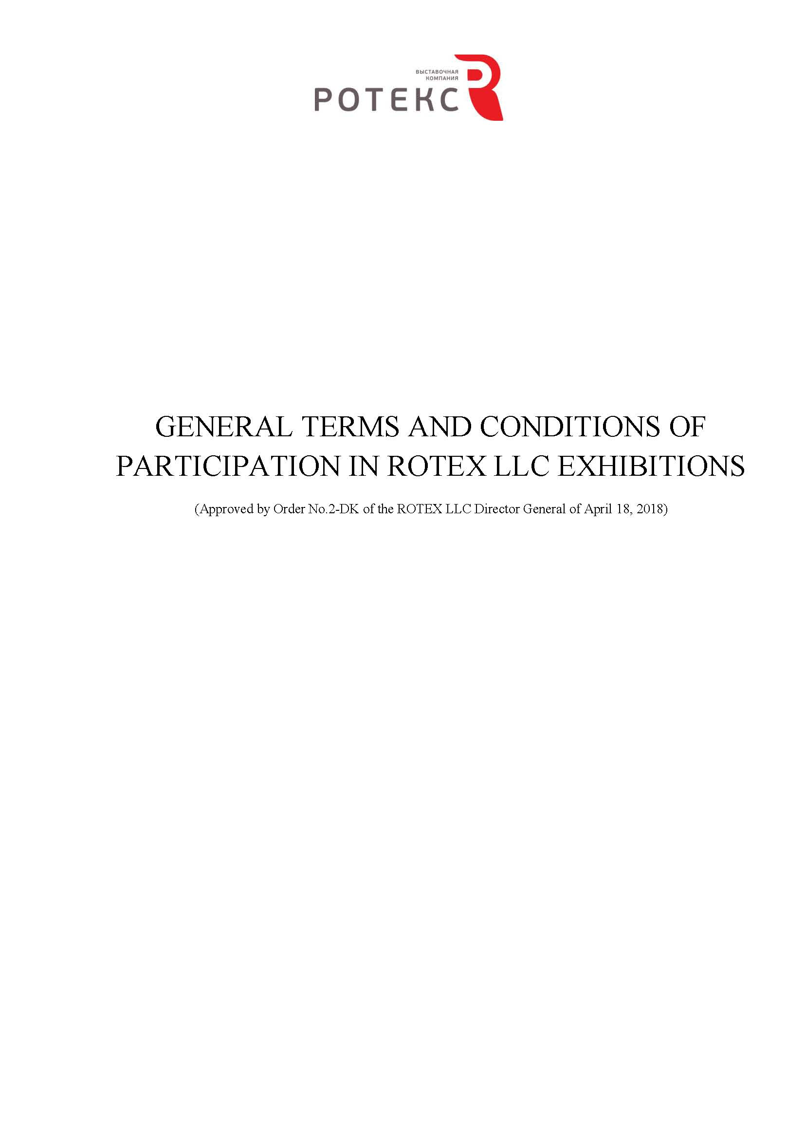 general terms and conditions of participation in rotex llc exhibitions en 01